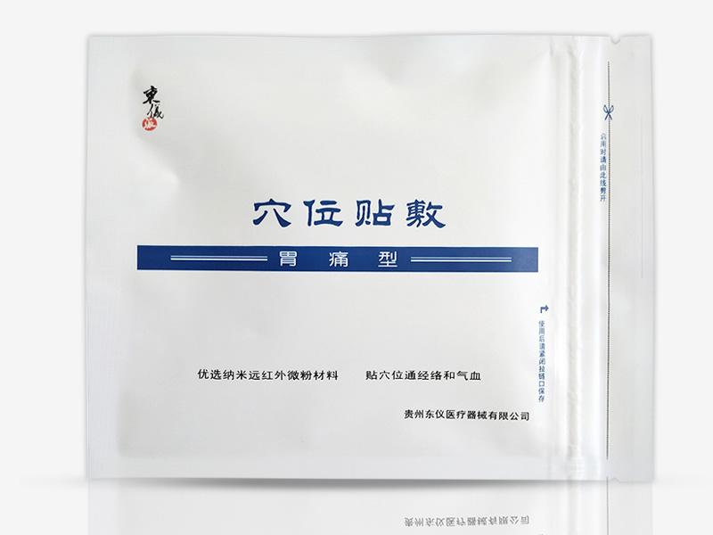 bwin娱乐平台下载贴敷(胃痛型)