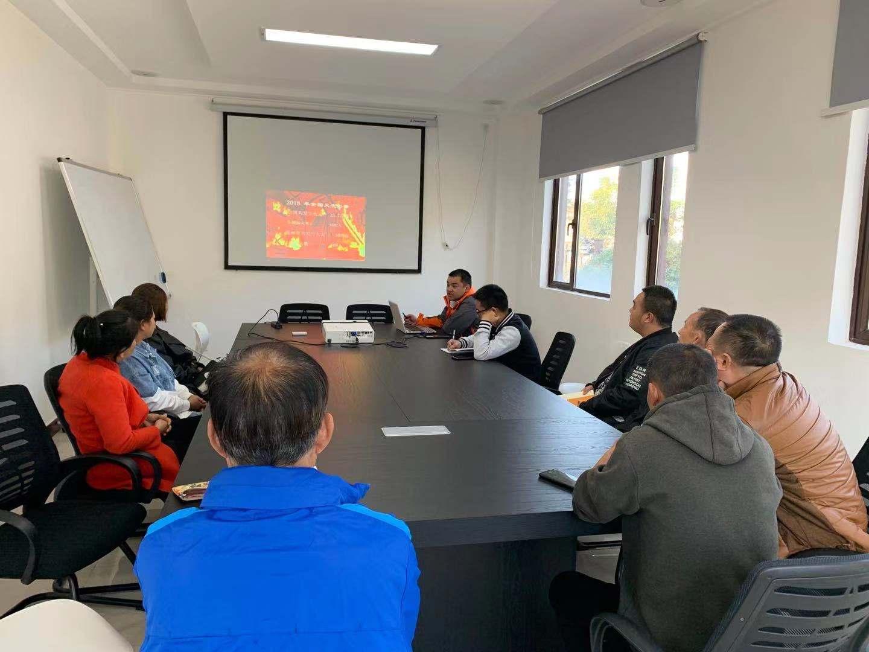 公司组织开展消防安全知识培训